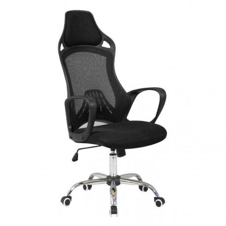 Kancelárske kreslo, čierna, ARIO