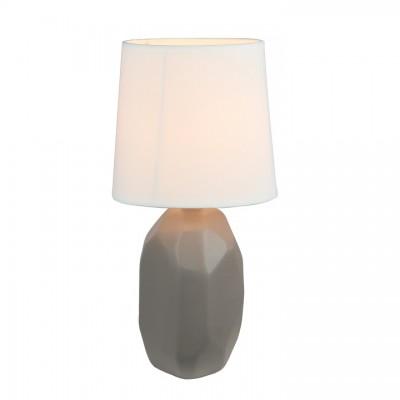 Keramická stolná lampa, hnedá taupe, QENNY TYP 3 AT15556