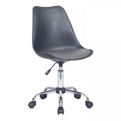 Kancelárska stolička, čierna/tmavosivá, DARISA