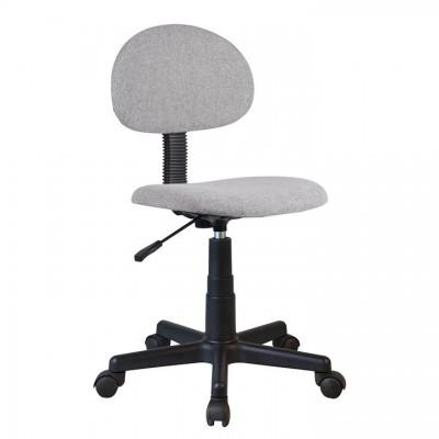 Kancelárska stolička, čierna/sivá, SALIM