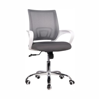 Kancelárske kreslo, sivá/biela, SANAZ TYP 2