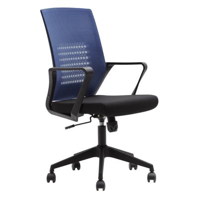 Kancelárske kreslo, tmavomodrá/čierna, DIXOR