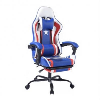 Kancelárske/herné kreslo, modrá/červená/biela, CAPTAIN